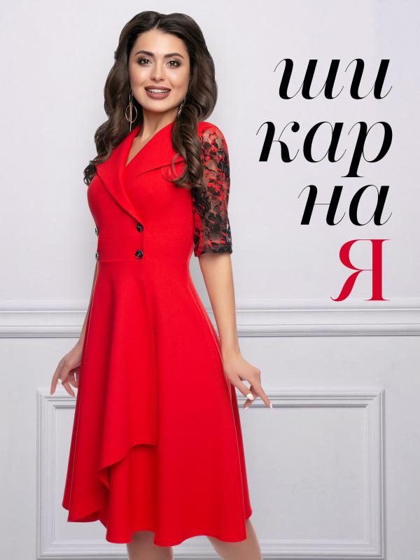 Платье Дорого-богато